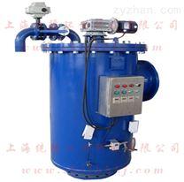 化工厂用立式电动自清洗过滤器-全自动自洗过滤器-网式过滤器