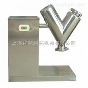 VH系列V型混合機特點