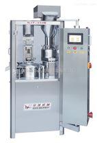 NJP-400全自動膠囊充填機價格
