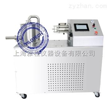 YC-910台式多功能制丸包衣机