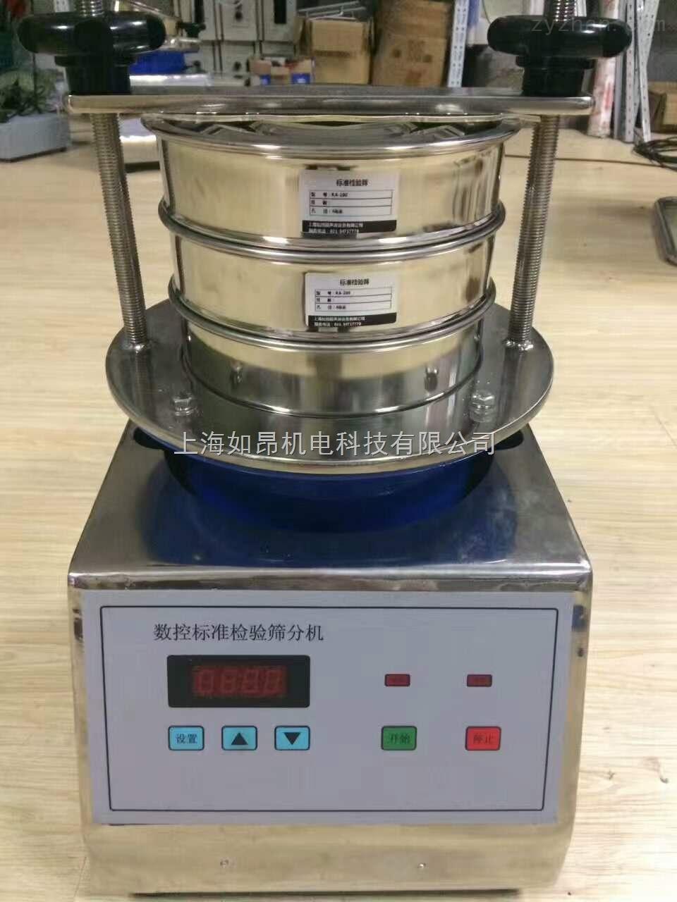 小型多功能检验筛200mm粉末分析检验设备