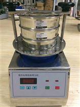 RA-200小型多功能检验筛200mm粉末分析检验设备