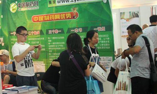 中国制药网成功参加CPHI世界制药原料中国展