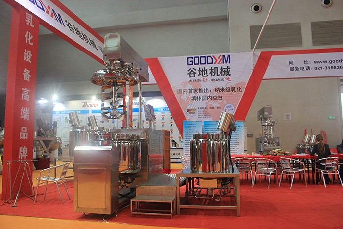 浙江谷地机械 乳化搅拌设备专家