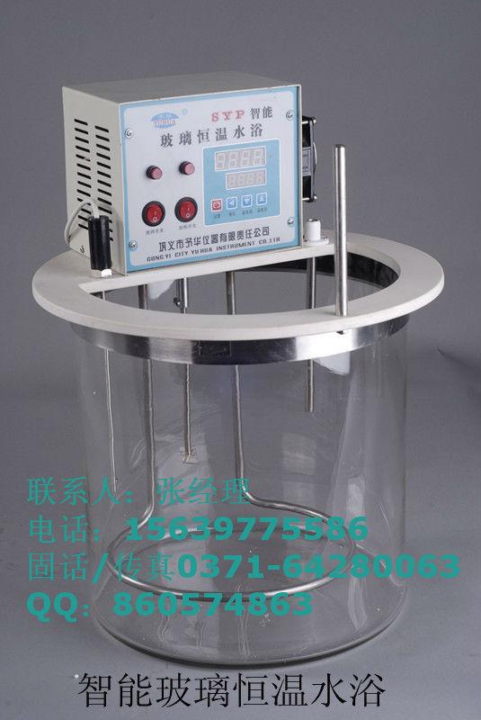 SYP智能玻璃恒温水浴  巩义予华仪器有限责任公司