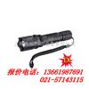 JW7620固态微型强光防爆电筒 JW7620,RJW7101,BTC8210上海直销