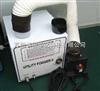 UF2气流流行烟雾发生器/烟雾发生器厂家