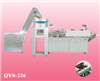 QYS-226型注射器丝印机