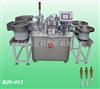 RJG-012型乳胶管、两通自动组装机