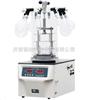杭州冷冻干燥机压盖型