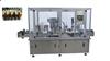 SGGX-100口服液、糖浆灌装封口机