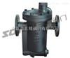 CS45HCS45H倒置桶式蒸汽疏水阀