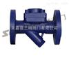 CS46H疏水阀图片系列:CS46H型膜盒式蒸汽疏水阀