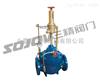 500X水力控制阀图片系列:500X安全泄压阀,持压阀
