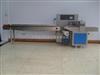 枕式包装机 食品 药品枕式包装机