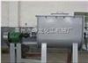 干粉卧式混合机(2000升)