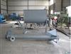 卧式混合机 双螺带混合机(100-2000)