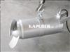 厌氧池中的QJB潜水搅拌器选型,潜水推流器选型