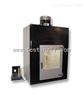 塑料燃烧试验机/水平垂直燃烧试验装置